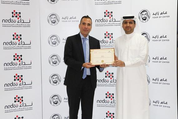 Nedaa honors Airbus for helping build safe & secure environment in UAE