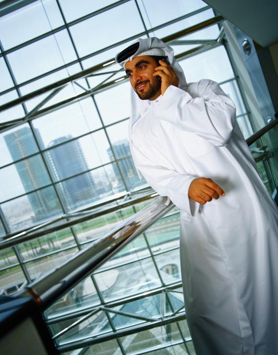 GROWING NUMBER OF UAE TRAVELERS PREFER SELF-SERVICE AT THE AIRPORT