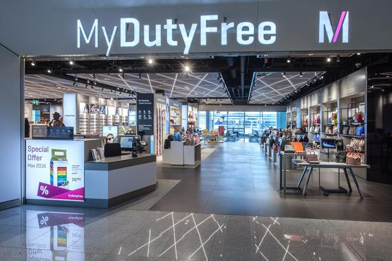 Munich Airport's MyDutyFree – sophisticated, modern and unmistakeably Munich