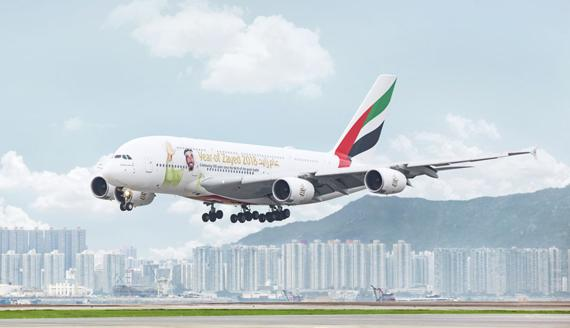 Emirates 'Year of Zayed' aircraft land on six continents for the 6th of May