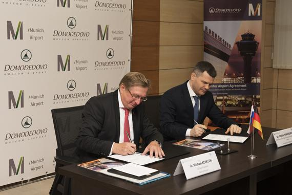 Munich Airport and Moscow Domodedovo sign sister airport agreement